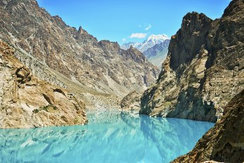 This image has an empty alt attribute; its file name is 800px-attabad_lake_hunza_pakistan.jpg