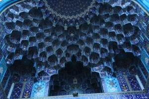 IRAN (128)