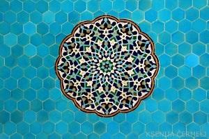 IRAN (91D)
