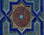 uzbekistan - detajl