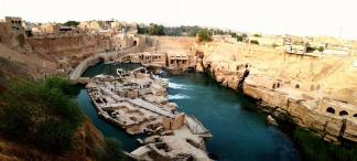 This image has an empty alt attribute; its file name is shushtar1.jpg