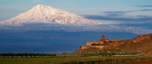 This image has an empty alt attribute; its file name is armenia.jpg